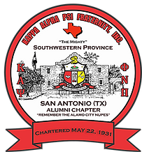 SAAC Logo.png