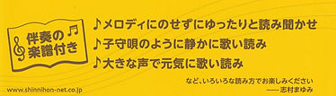どんぐり帯Ver2_edited.jpg
