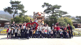March Field Trip - Seoul Grand Park