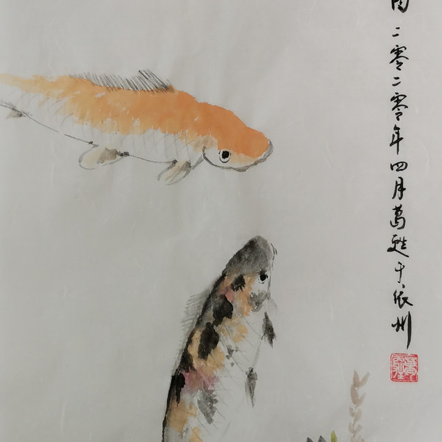2020 Happy Fish 1.jpg
