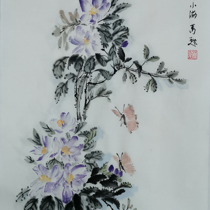 2020 Purple Flowers Blooming Xiao.jpg