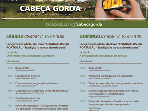 """Sessões on-line """"O Potencial dos cogumelos silvestres"""" e """"A produção de cogumelos de cultura"""""""
