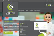 El-Kattan Pharmacies Branding
