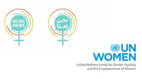 UN Women WeAreHere Campaign