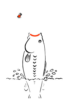 fish-pirte.jpg