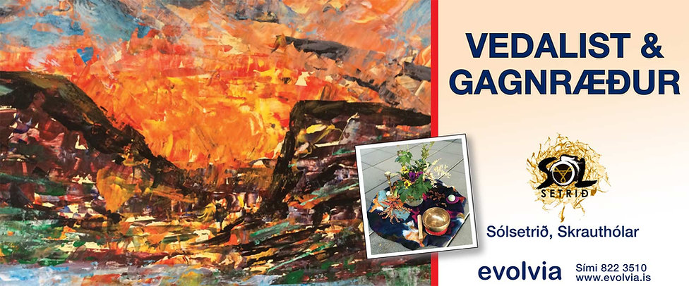 Vedalist-banner.jpg