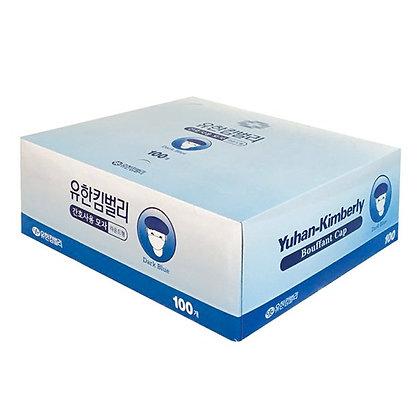 유한킴벌리 간호사용 라운드캡