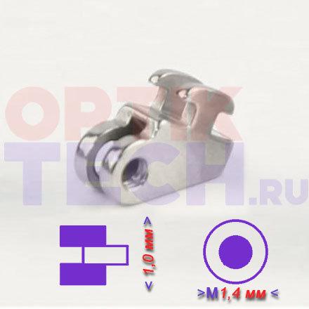 Шарнир №4 двойной для пластиковой оправы  (1,0хМ1,4 мм с резьбой), 20 шт.
