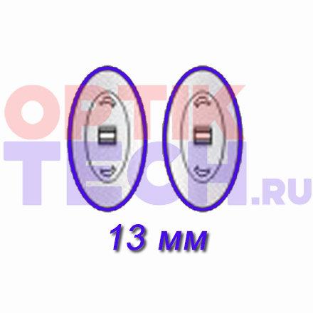Носоупоры силиконовые на защелке (каплевидные), 13 мм, 10 пар