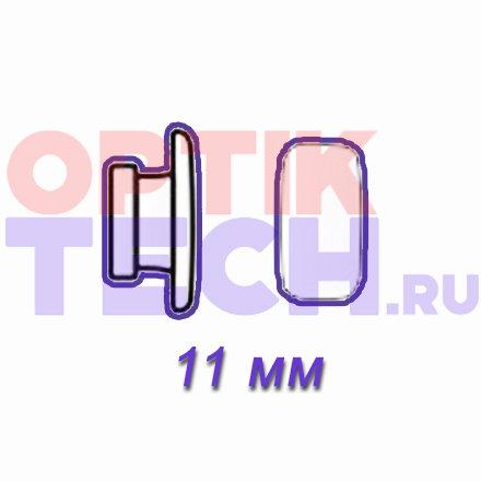 Носоупоры силиконовые на защелке (прямоугольные), 11мм, 10 пар.