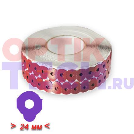 Липкий сегмент-3 Red, круглый, 24 мм (1000 шт.)