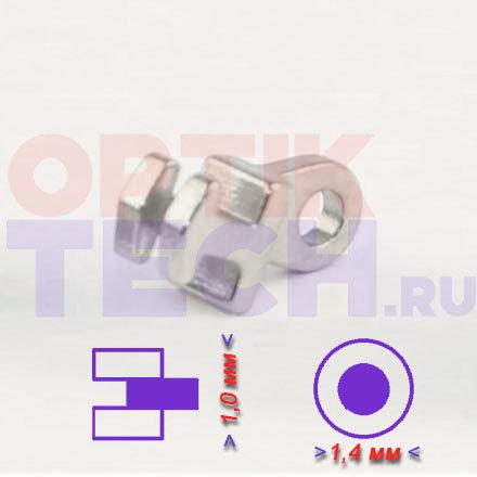 Шарнир №3 одинарный для пластиковой оправы  (1,0х1,4 мм), 20 шт.