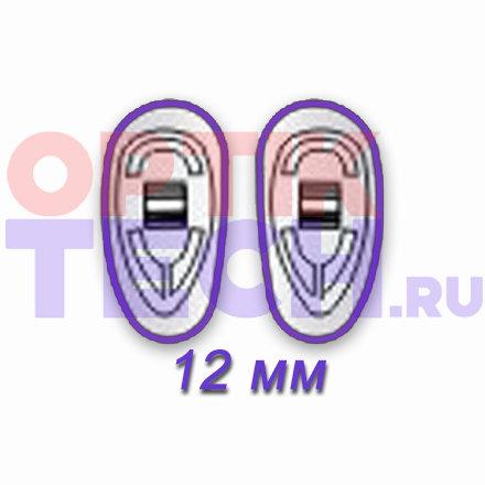 Носоупоры силиконовые на защелке (парные), 12 мм,  10 пар.