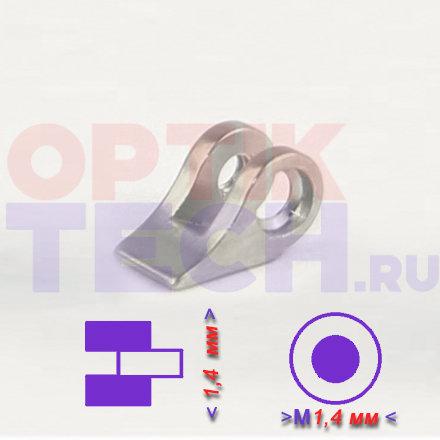 Петля №10 двойная для металлической оправы   (1,4хМ1,4 мм  с резьбой), 10 шт.