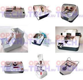 Оборудование для оптической мастерской