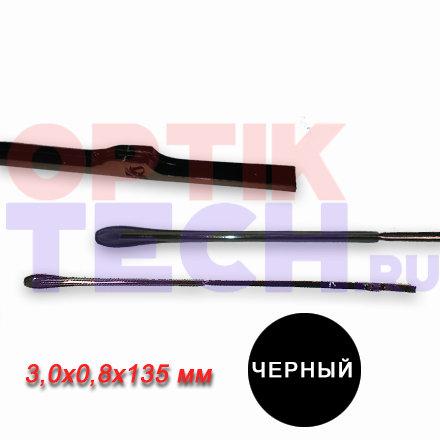 Заушник металлический с флексом 3,0х0,8х135 мм (черный), 10 пар
