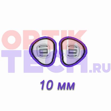 Носоупоры силиконовые на защелке (треугольные-парные), 10 мм, 10 пар.