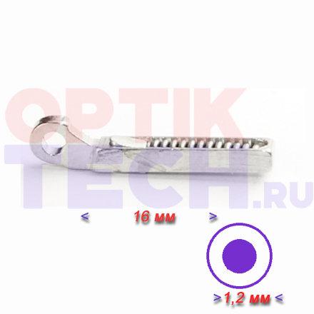 Флекс №1 закрытый - 16 мм, диаметр отверстия 1,2 мм, 20 шт.