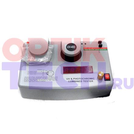 Тестер на защиту от УФ-излучения и фотохромных линз