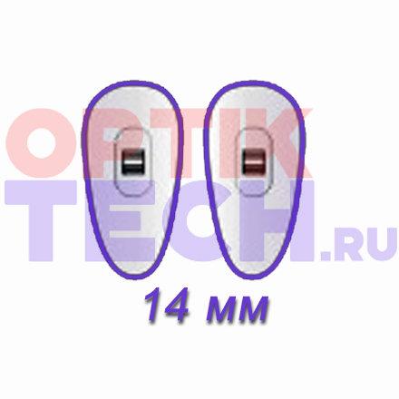 Носоупоры на защелке (каплевидные), 14 мм, 10 пар