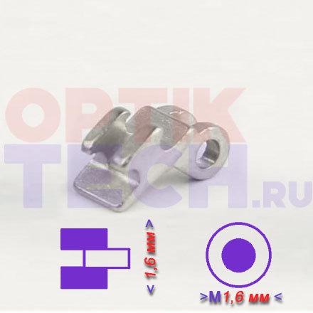Шарнир №5 двойной для пластиковой оправы  (1,6хМ1,6 мм с резьбой), 20 шт.