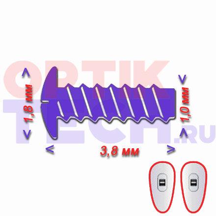 Винт для носоупоров 3,8х1,8х1,0 мм  (серебро) 100 шт.