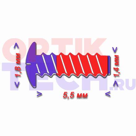 Винт 5,5х1,8х1,4 мм (серебро), 100 шт. с уплотнителем