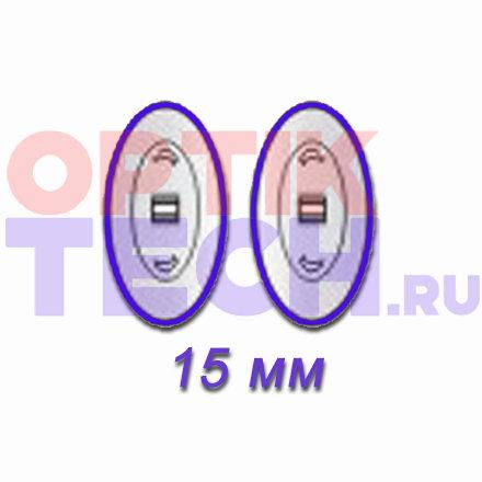 Носоупоры силиконовые на винтах (овальные-парные), 15 мм, 10 пар.»
