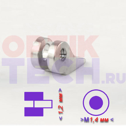 Петля №9 двойная для металлической оправы  (1,2хМ1,4 мм  с резьбой), 10 шт.