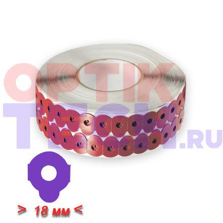 Липкий сегмент-3 Red, круглый, 18 мм (1000 шт.)