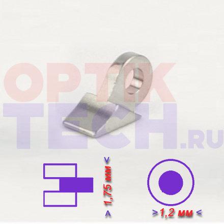 Петля №6 одинарная для металлической оправы  (1,75х1,2 мм), 10 шт.