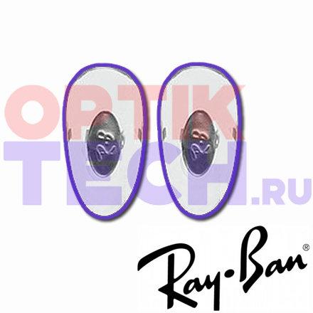 Носоупоры Ray Ban c металлической вкладкой, 10 пар