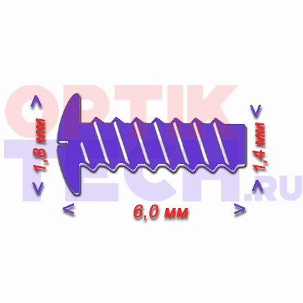Винт 6,0х1,8х1,4 мм (серебро), 100 шт.