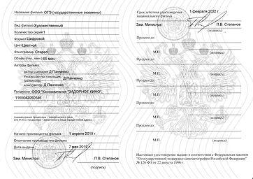 2_УНФ-ОГЭ_по_февраль_2022-2.jpg