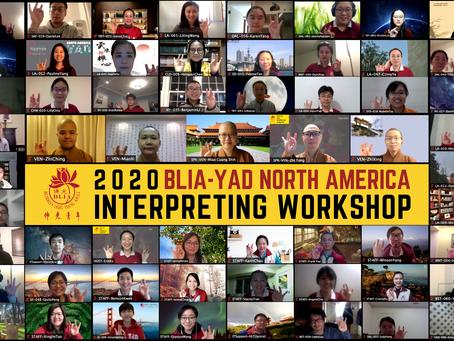 2020 NA-YAD Interpreting Workshop goes virtual!
