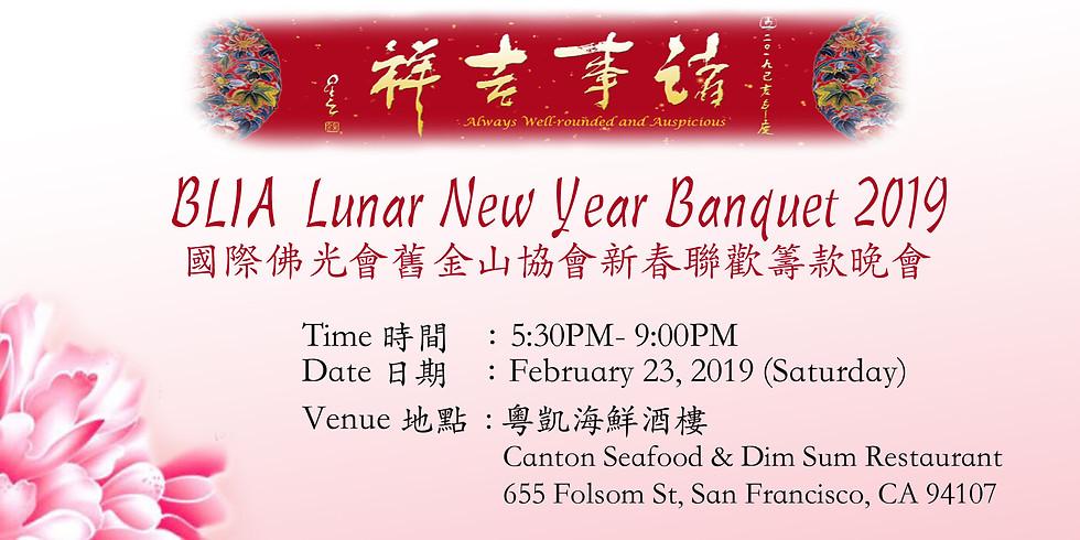 BLIA Lunar New Year Banquet 2019