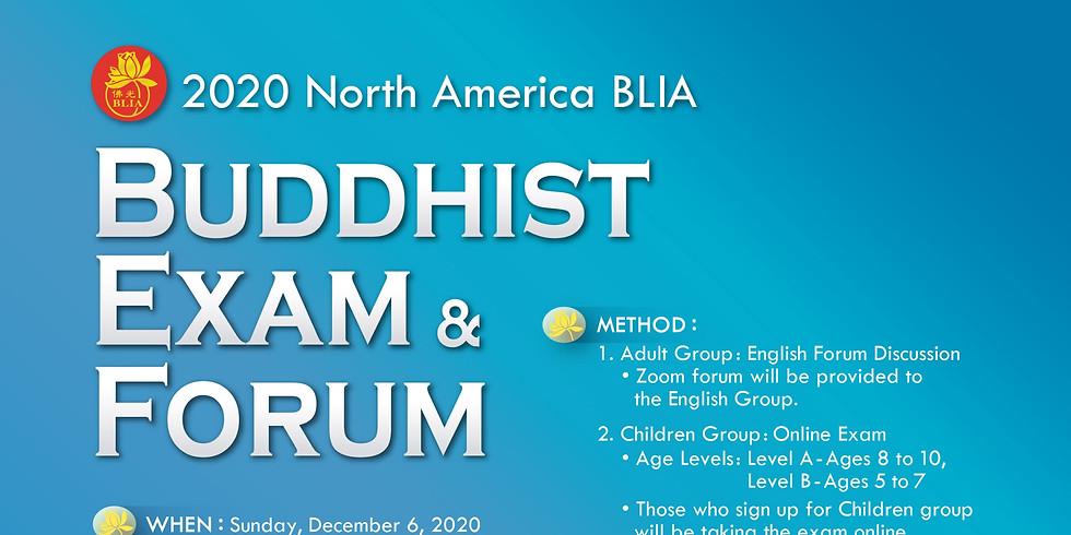 2020 Buddhist Exam and Forum