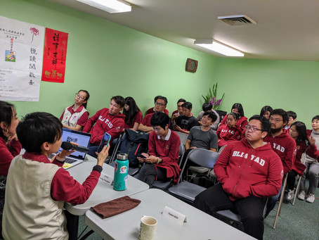BLIA YAD - San Francisco Annual General Meeting 2019 - Then, Now, and Future