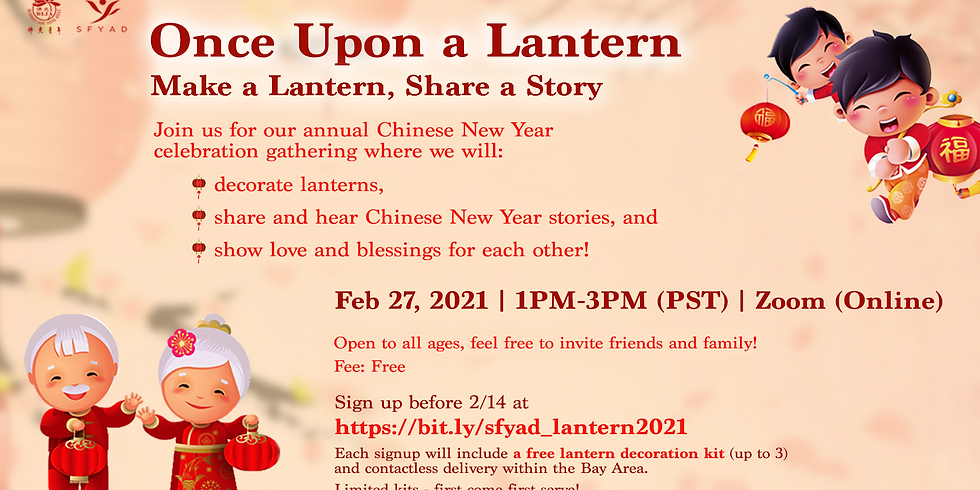 Once Upon a Lantern