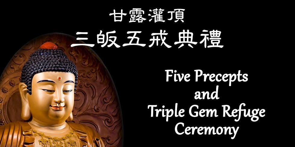 Triple Gem & Five Precepts Info Session