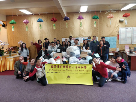 SFYAD's Winter Clothing Drive collected over 2,200 pieces of clothing