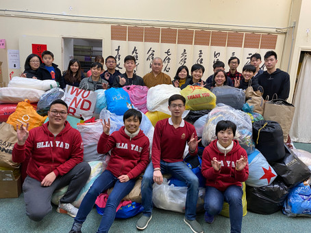 SFYAD Winter Clothing Drive Turns 5! 舊金山青年寒冬送暖募冬衣