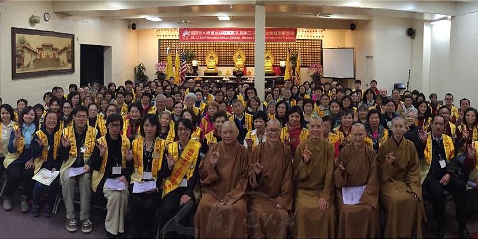 2018 BLIA Annual General Meeting