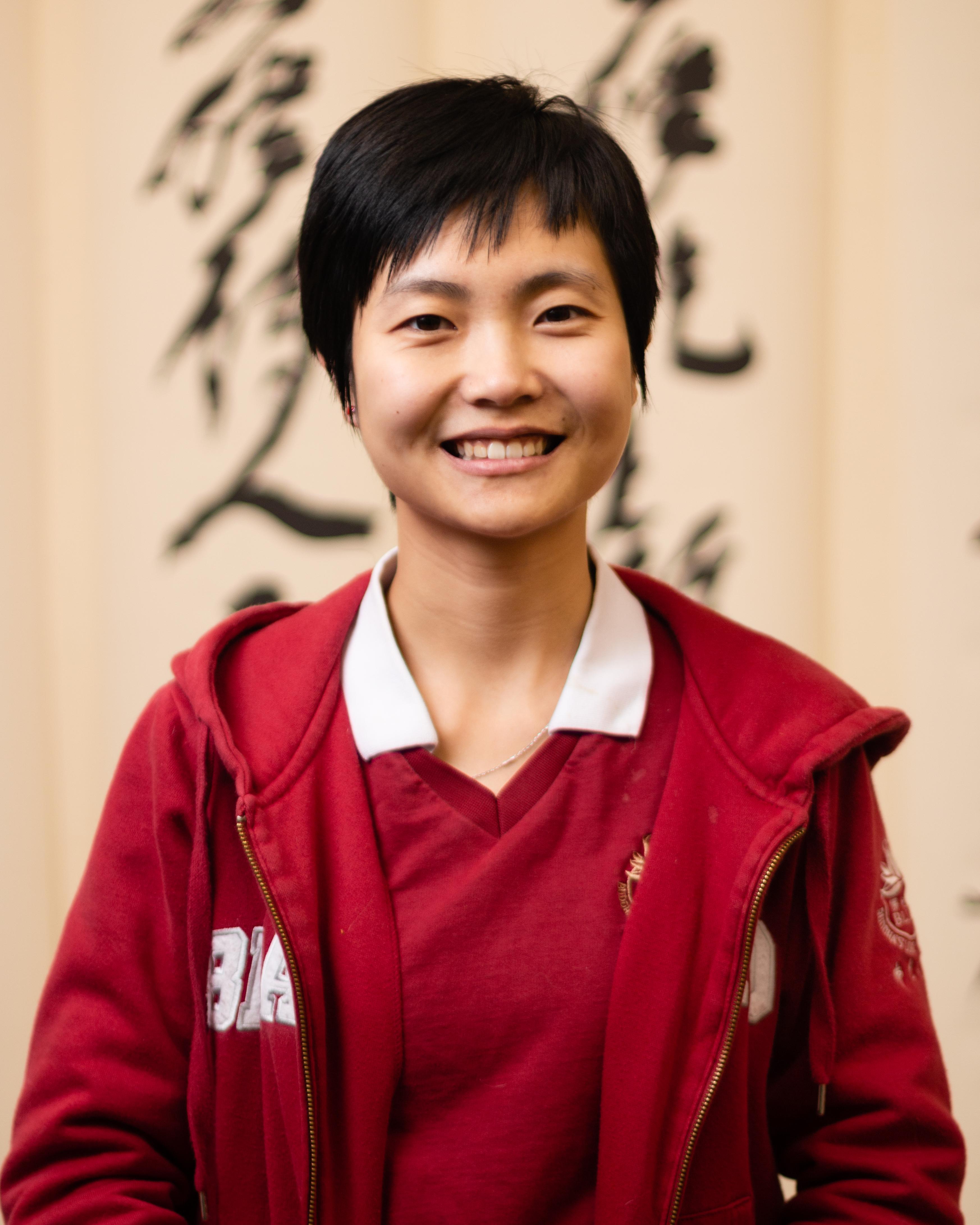 Qiulin Peng (彭秋琳)