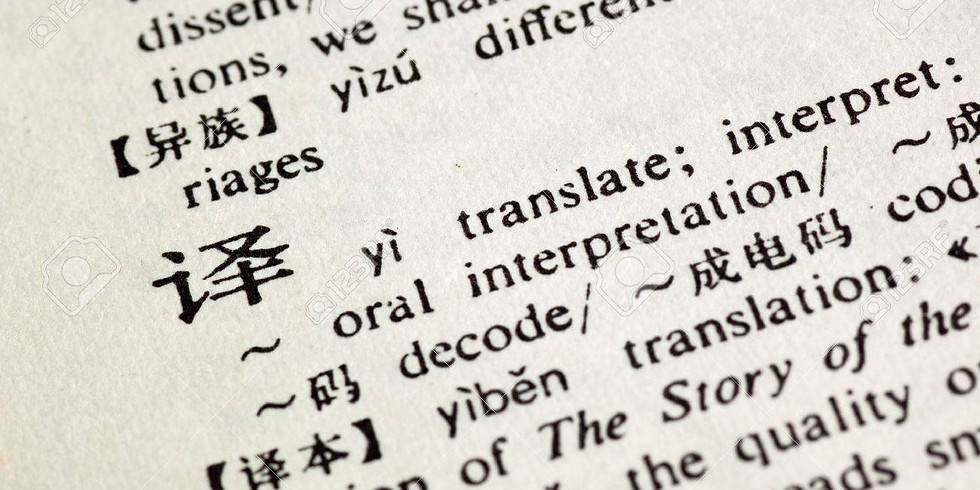 Monthly Chinese-English Oral Translation Training