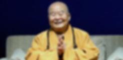 Venerable Masterr Hsing Yun 星雲大師