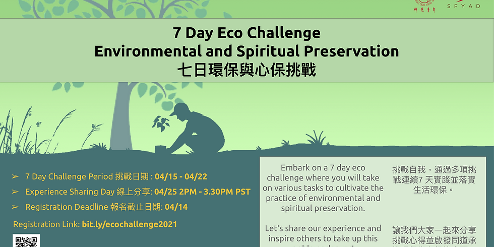 Virtual Lunch and Eco Talk on 4/25!