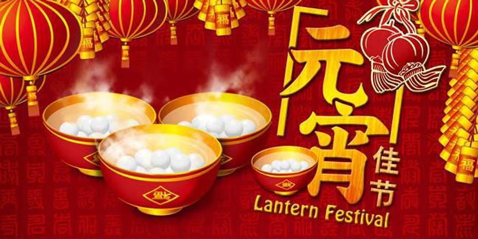 Cancelled - February Gathering: Chinese Lantern Festival Celebration