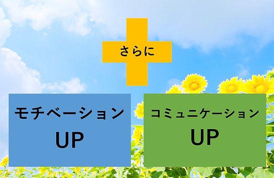 スライド5.2.jpg