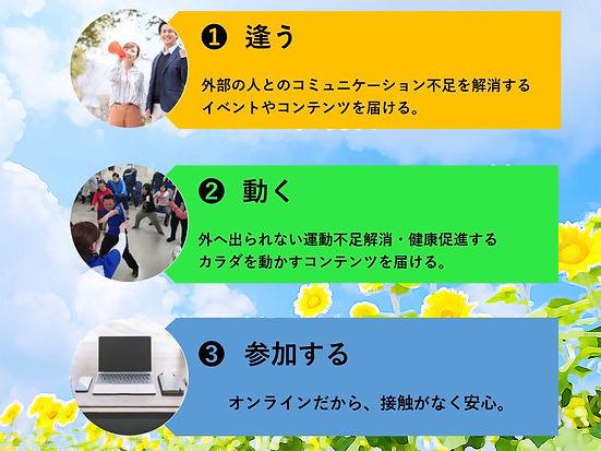 スライド5.4.jpg